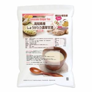 純国産 高知県産しょうが入り濃厚甘酒(AMAZAKE GINGER TEA) 70杯分(15g×70袋) [02]