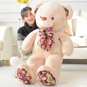 【送料無料】 テディベア ぬいぐるみ くま クマ 抱き枕 大きいぬいぐるみ くま 特大 プレゼント  クリスマス贈り物 4色 140cm
