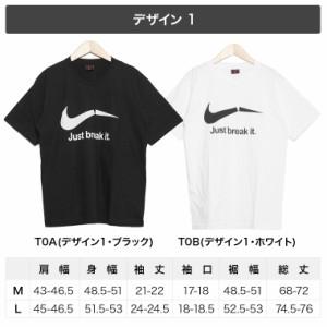 [メール便対象]選べるプリントパロディTシャツ
