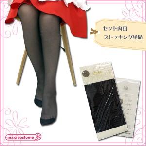■送料無料■即納!特価!在庫限り!■ 20デニール ウーリーソフトパンティストッキング 色:ブラック サイズ:M〜L