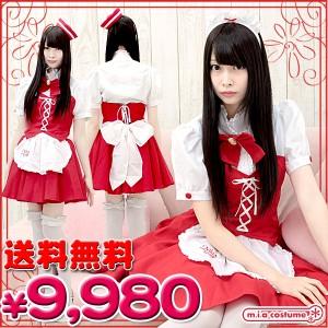 ■送料無料■即納!特価!在庫限り!■ ミアカフェ・ミニ制服 クリスマス サイズ:M/BIG
