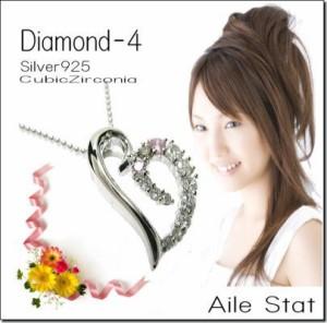 【日本製】4月 誕生石 天然石ブラウンダイヤモンド1粒&ホワイト&ジルコニア・オープンハート【誕生日・プレゼントに最適】