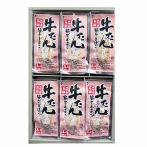 送料無料★馬上の笹かまぼこ  牛たん笹かまぼこ 18枚入り蒲鉾【のしOK】/贈り物/グルメ 食品 ギフト