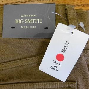 ビッグスミス カーゴパンツ 6ポケット コットンストレッチ素材 ミリタリー スリム BIG SMITH MADE IN JAPAN