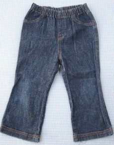 ミキハウス MIKIHOUSE デニムパンツ 90cm 男の子 女の子 キッズ 子供服 090i0757