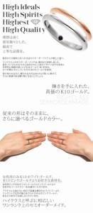 ペアリング ピンクゴールド K10 ゴールド 1号〜30号 ハイクラスセミオーダーメイド K10-002R-KS (OP)誕生石 刻印無料 /44,160円