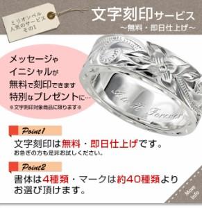 刻印 送料無料 ハワイアンジュエリー リング シルバー925 指輪 4mm 誕生石 プルメリア カットアウト レディース メンズ SR501