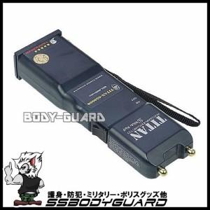 スタンガン タイタン TITAN-650000 軍事使用実績 フルパワー 【送料無料】