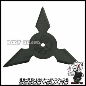 手裏剣・黒いぶし L(11センチ) 三角