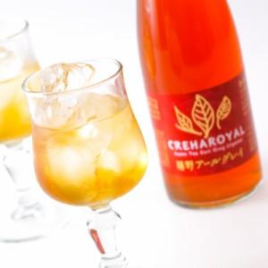 和紅茶梅酒500ml CREHAROYAL 嬉野アールグレイ 「王様のブランチ」で紹介された紅茶の梅酒/クリスマス