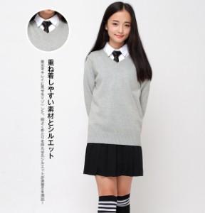 【ウールアクリル制服 セーター ハロウィン コスプレ 入学式 卒業式 高校生 通学 中学生  ニットスクールセータースクールカーディガン