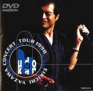 1806  新品送料無料 (2017期間限定)SUBWAY EXPRESS LIVE IN BUDOKAN [DVD] 矢沢永吉