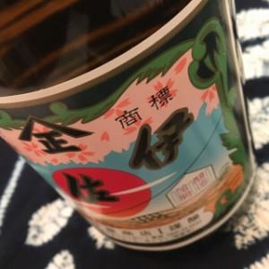 伊佐美 25度 1800ml (芋焼酎/いさみ)