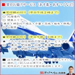 【送料無料 北海道】極太 6L タラバガニ 脚 足 6kg【1.2kg前後×5肩】訳あり タラバ と違い 身入り 太さは確か ボイル冷凍【t1】【t4】