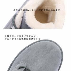 ※返品交換不可※ムートンブーツ レディース トレッキングブーツ ショートブーツ エンジニアブーツ【3】