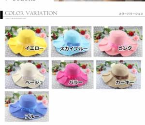 一部【即納】帽子 レディース ハット つば広 レディース 帽子 麦わら帽子 UV対策 海辺 レディース ハット【即納】