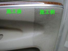 【業務用強力洗浄クリーナー 2L】オイル汚れ プラスチック汚れ グリス汚れ 手垢汚れ 車内清掃 エンジンルーム汚れ