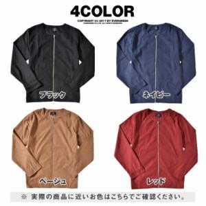 ジャケット メンズ ノーカラー コート 長袖 スウェード スエード ライトアウター 無地 ベージュ レッド ネイビー ファッション trend_d