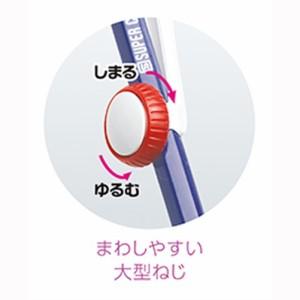 スーパーコンパス はりinパス(鉛筆用) SK-654【ソニック】コンパス/入学準備/新入学/メール便OK
