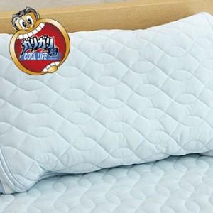 cool point 接触冷感 ガリガリ君 PLUS+ シリーズ 枕パッド インテリア 寝具 収納 寝具 パッドシーツ 送料無料