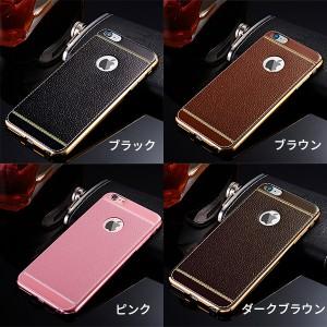 iPhone7 iPhone7 Plus ケース 高品質 TUP レザー ソフトケース スマホケース カバー アイフォン7 7プラス iphone7 iphone7 plus
