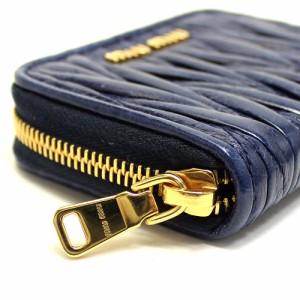 [あす着]MIUMIU/ミュウミュウ コインケース 小銭入れ ブルー マトラッセ 5mm268-malu-bluette