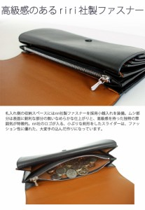 【即納】【送料無料】ガレリアント GALLERIANT 長財布 メンズ QUADRATO クアドラート GAQ-1110