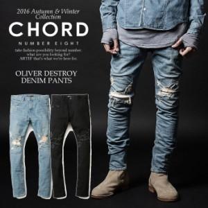 CHORD#8×CRIMIE コードナンバーエイト×クライミーのジャケットを使用した男らしさ溢れる秋冬オススメスタイル!