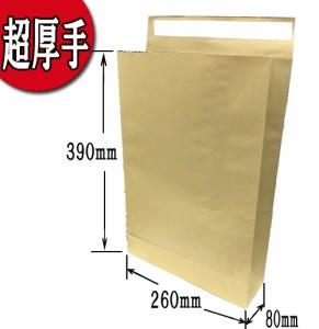 宅配袋 封筒  Mサイズ 高さ39CM×幅26CM×マチ8CM 100枚入  梱包材 宅急便 紙袋 クラフト 厚手封筒