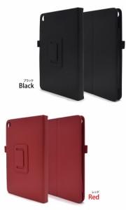 Fire HD 8(2016版)用 3色展開 レザースタンドケース  手帳タイプ!ファイアHD8 / Fire HD8 (2016版)保護ケース