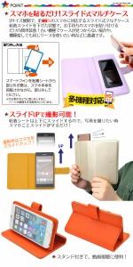 10個セット汎用ケースポーチ用スライドパーツ ブラック/ホワイト〜DIYグッズハンドメイド  手帳型カバー ケース スマホパーツ