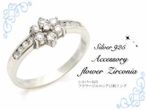 【silver925】ジルコニアフラワーリング *シルバー925  15粒キュービックジルコニア/お花デザインリング/指輪