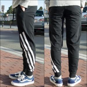 adidas(アディダス) メンズ ボールド3ストライプス テーパード スウェットパンツ MLG58