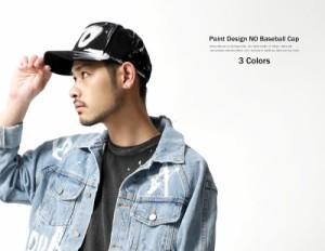 キャップ メンズ ペイント 帽子 ベースボールキャップ ペンキ NO 7311【pre_d】