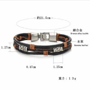 まるまーと(Marumart) アンティーク メンズ ブレスレット レザー 腕輪 麻・革・合金 アクセサリー 21.5CM