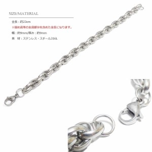 ステンレス 9mm幅 フレンチロープチェーン ブレスレット 23cm 【メンズ / ブレス / SSMCB-09-23】