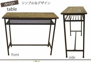 【送料無料】カウンターテーブルセット 3点セット ブラウン キッチンカウンター テーブル イス ダイニングセット★da161a