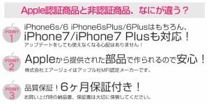 Apple認証 Lightning ライトニングケーブル USBケーブル 2m アップル認証 MFI認証 充電 同期 アイフォン ゆうパケット送料無料