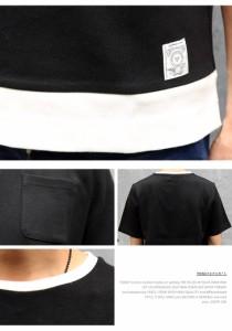 胸ポケット バイカラー 半袖 ビッグシルエット tシャツ メンズ おしゃれ カジュアル サマー 春 夏 春夏 カットソー