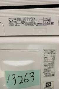 M▽東芝 ルームエアコン 2011年 2.2kw 〜8畳 フィルター自動掃除 RAS-221JDX (13263)