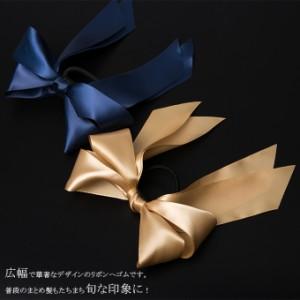サテンリボン 光沢感 上品 6カラー ナチュラル系ゴム リボン 可愛い ヘアクリップ39ho4313