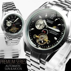 メール便対応 【サン&ムーン仕様】 テンプスケルトン 自動巻き 腕時計 ウォッチ メンズ
