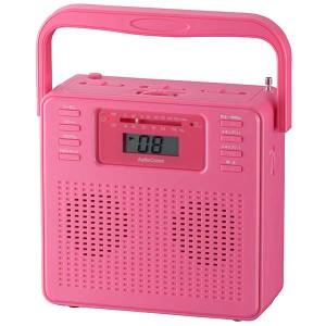 CDラジカセ ステレオCDラジオ ピンク RCR-400H-P オーム電機 07-8332