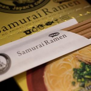 Samurai Ramen UMAMI サムライラーメン旨味 1箱 2人前