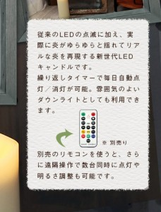 送料無料 ピラーキャンドル M(リモコン付)1本売り  LEDスマートキャンドル SMART Flame(スマートフレイム)