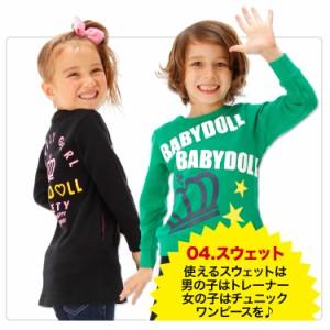 1/12一部再販 2018年ベビードール 福袋 送料無料 通販限定 6点セット(アウター入)-ベビー服 子供服 キッズ-9843K
