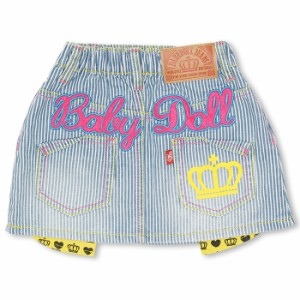 週末限定SALE60%OFF ワッペンデニムスカート-ベビーサイズ キッズ ベビードール 子供服-8493K