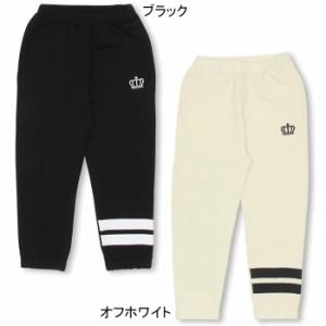 SALE50%OFF アウトレット 親子ペア 裾ラインロングパンツ ベビーサイズ キッズ ベビードール 子供服-9613K(150cmあり)