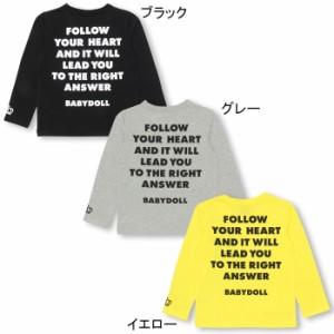 8/30NEW♪親子ペア★バックメッセージロンT-ベビーサイズ キッズ ベビードール 子供服-9932K【150cmあり】