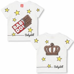 SS_SALE50%OFF スタッフデザイン チョコレート Tシャツ ベビーサイズ キッズ ベビードール 子供服-9316K